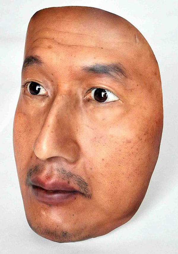 creepy real f mask