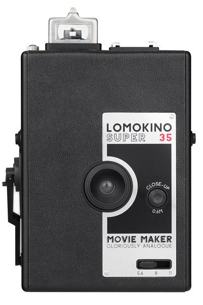 110411_lomokino_35mm_1