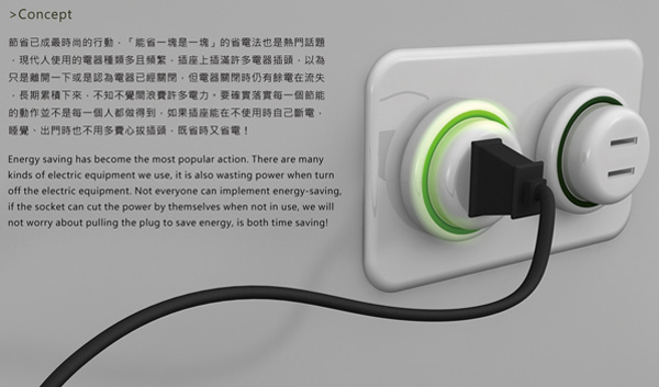 Eco-Socket