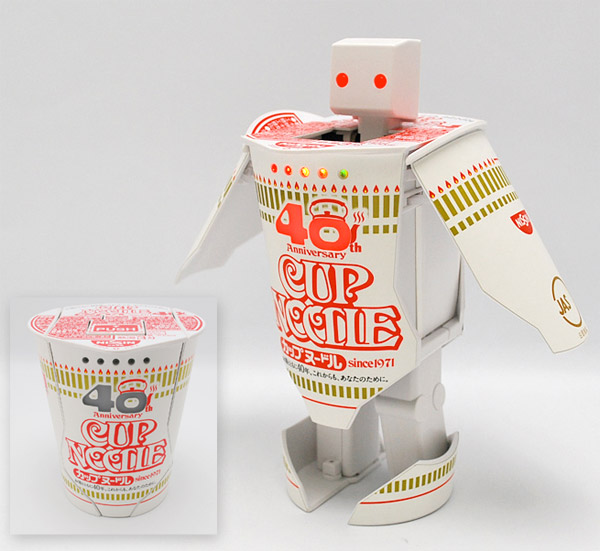 cup o noodle robot 1
