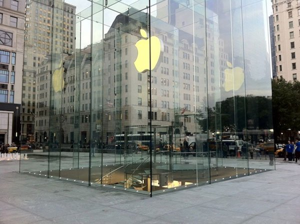 Fifth Avenue Mac Store Cube