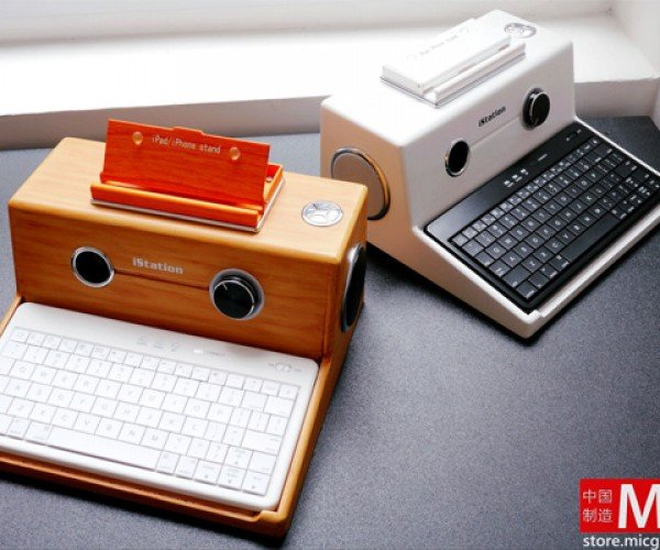 iStation Turns Your iPad into a Retro Computer