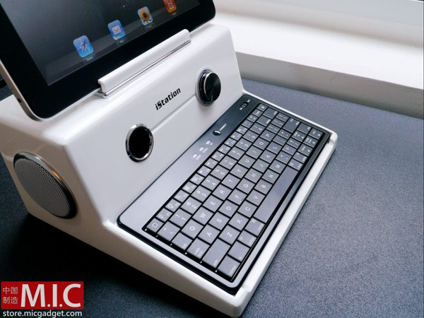 istation ipad dock retro speaker bluetooth keyboard mic gadget