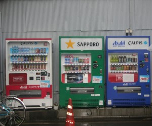 Asahi Vending Machines Now Dispense Free Wi-Fi and Beer!