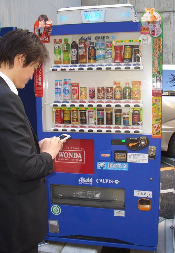 asahi vending machine free wifi japan