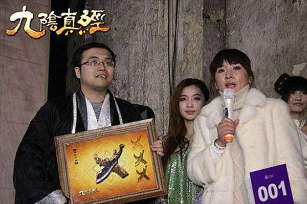 age of wulin auction sword