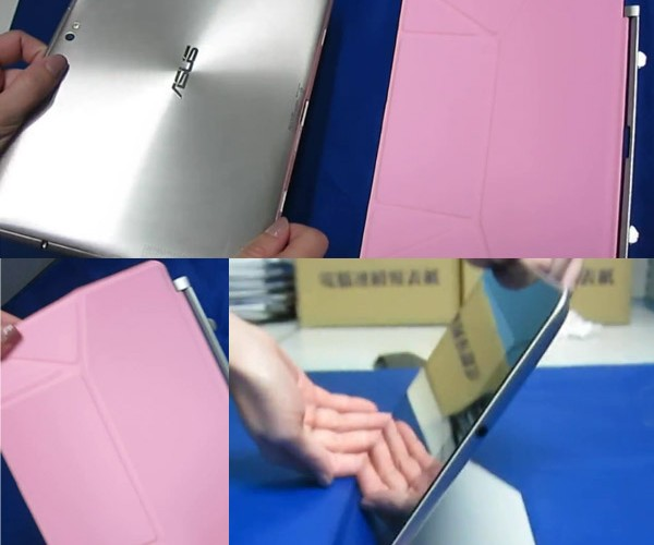 Asus Transformer Prime Gets a Fancy Sleeve, Like a Smart Cover, But Not