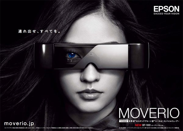 epson moverio bt 100 goggles1