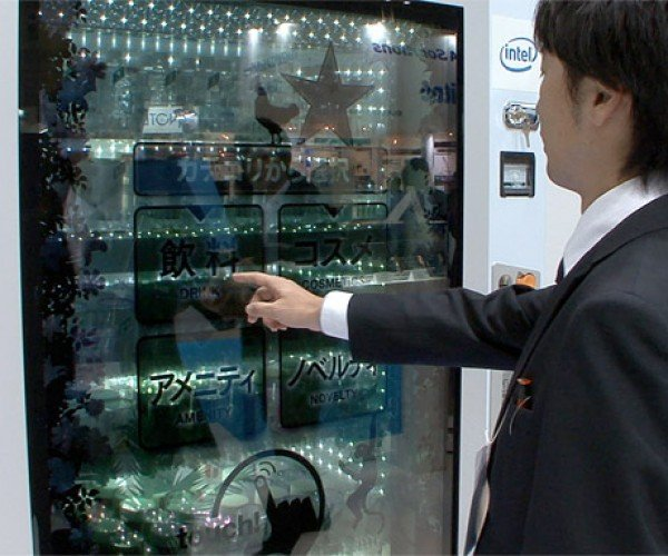 Vending Machine Gets See-Through Touchscreen, Facial Recognition Tech
