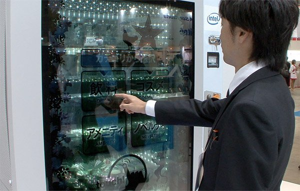 see_through_vending_machine