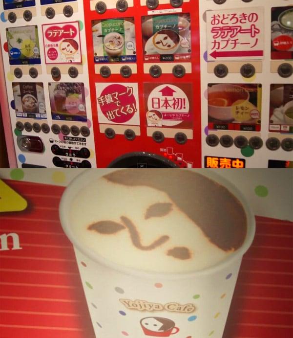 yojiya_cafe_coffee_vending_machine