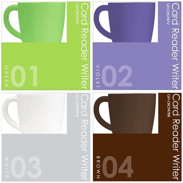 coffee cup memory card readers 2