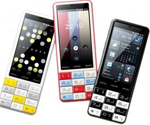 Naoto Fukasawa's Infobar C01: Android Smartphone Gets Retro Styling