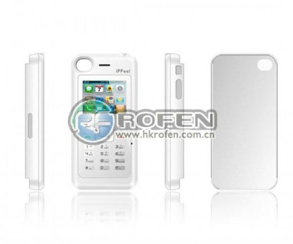 ippeel iphone triple sim dual phone case 2