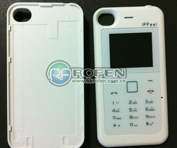 ippeel iphone triple sim dual phone case 3