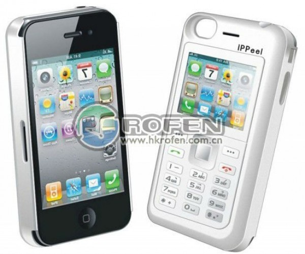 iPPeel Case: Adds Second Phone to Your iPhone 4 (Walter White Could Use One)