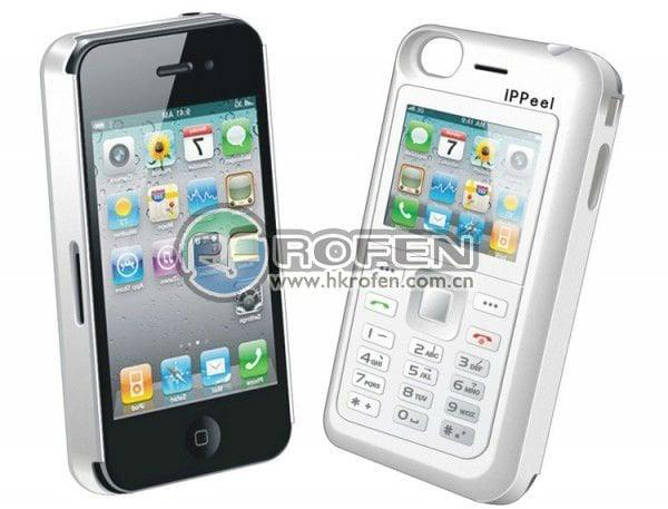 ippeel iphone triple sim dual phone case