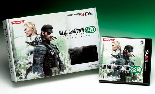 mgs_solid_snake_3ds_system