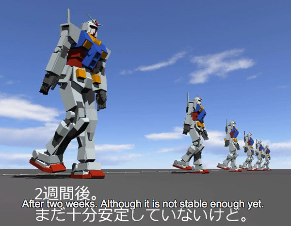 gundam_walking