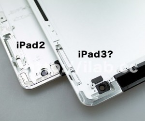 iPad 3? iPad 2S? Mysterious iPad Aluminum Case Surfaces