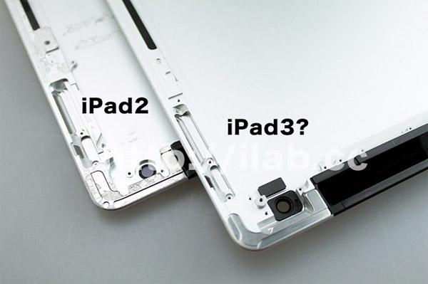 ipad3_case_1