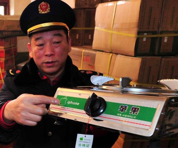 Chinese State Police Seize iPhone Gas Stoves