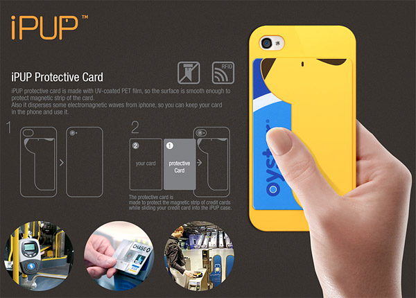 ipup_protective_card