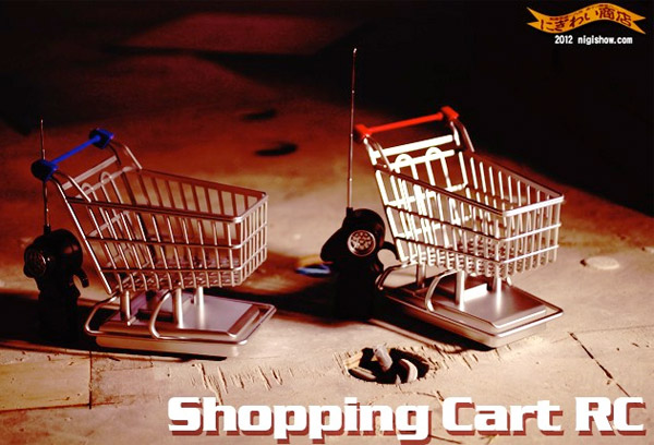 remote_controlled_shopping_carts_1