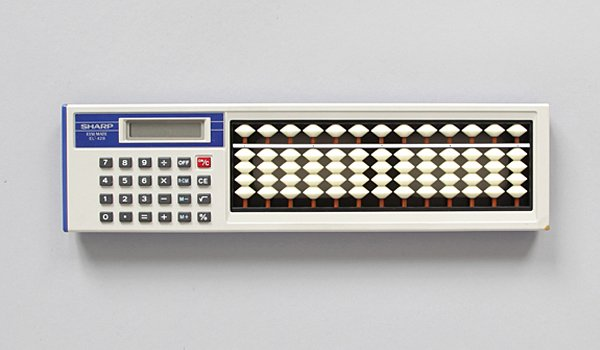 sharp calculator with abacus soroban 2