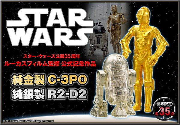 gold c-3po silver r2-d2 figurines