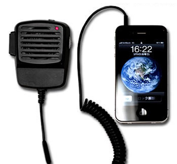 iphone transceiver 2