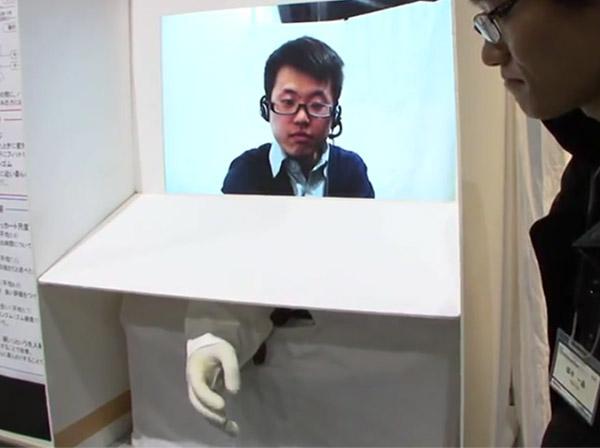 robot_remote_hand