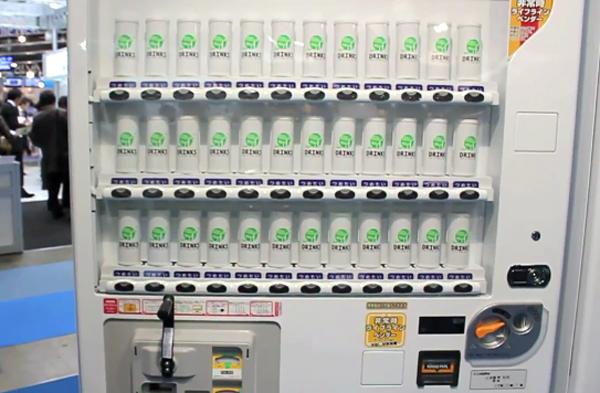 sanden hand cranked vending machine