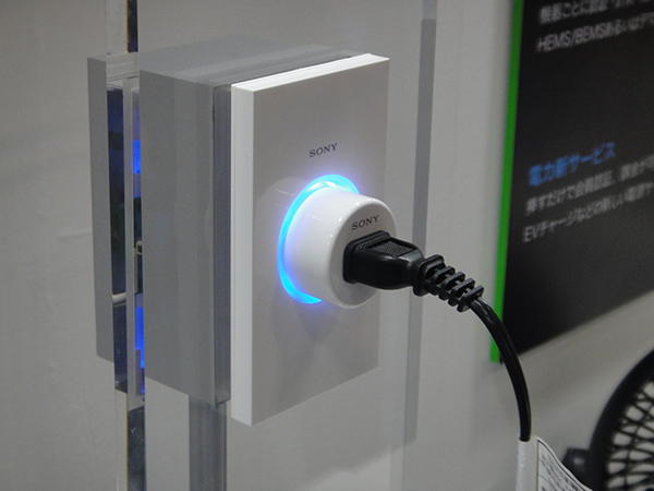 sony authentication power outlet concept