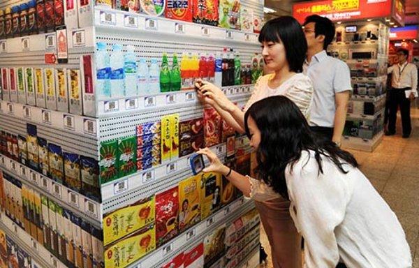 First Virtual Supermarket