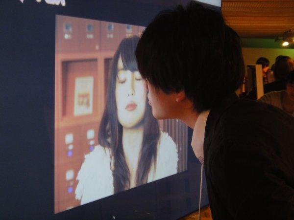 Interactive Kiss Poster
