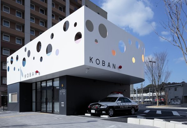 Koban Police Station