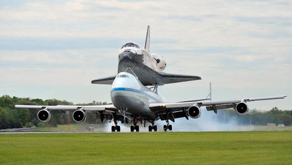 final_shuttle_discovery_flight