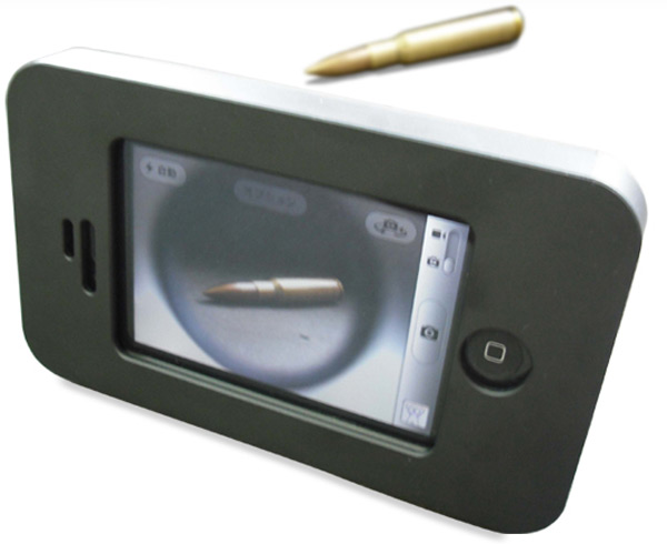 marudai iphone bulletproof case japan