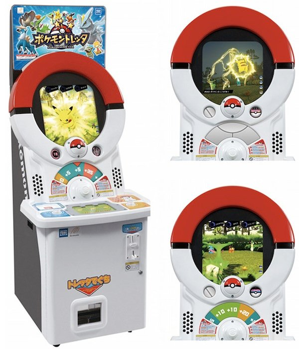 pokemon arcade 1