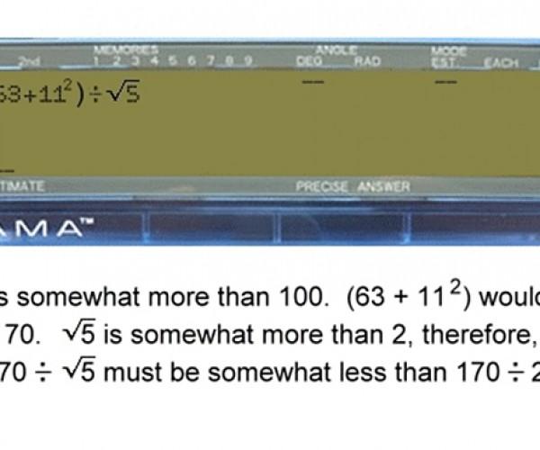 qama calculator 2