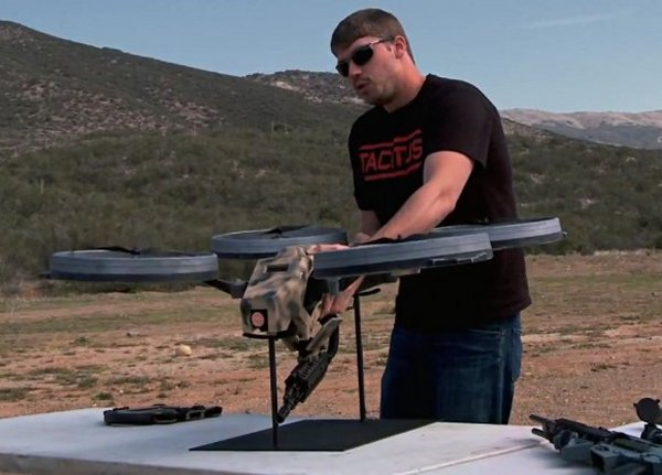 quadcopter machinegun