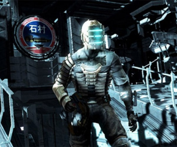 New Dead Space Video Game Confirmed by Electronic Arts