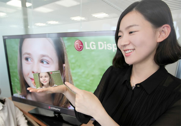 lg 1080p 5 inch display
