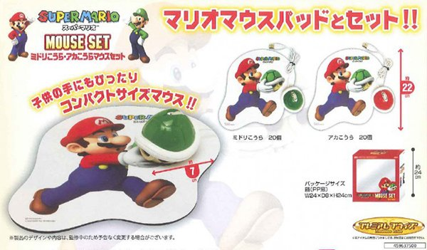 super mario koopa shell mouse