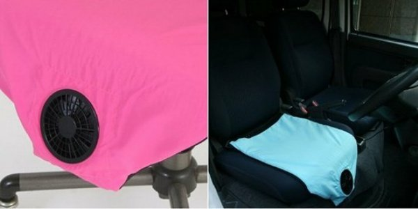 Aero Seat Cooling Cushion