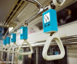 Subway Straps with NFC Deliver Ads to Japanese Commuters