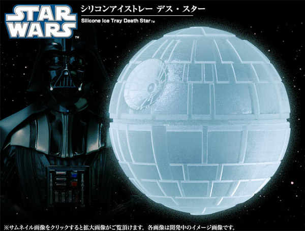 death star ice cube 3