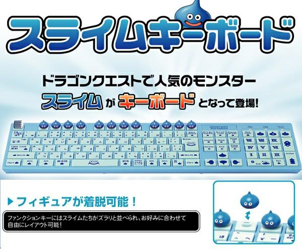 Dragon Quest Slime Keyboard Has Funnest Function Keys Ever