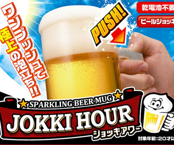Jokki Hour Beer Foamer Mug Gives Head Like a Pro